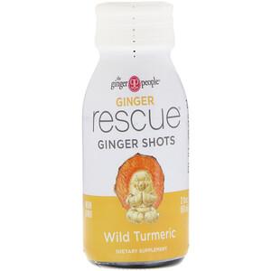 Зе Джинджэр Пипл, Ginger Rescue Shots, Wild Turmeric, 2 fl oz (60 ml) отзывы покупателей