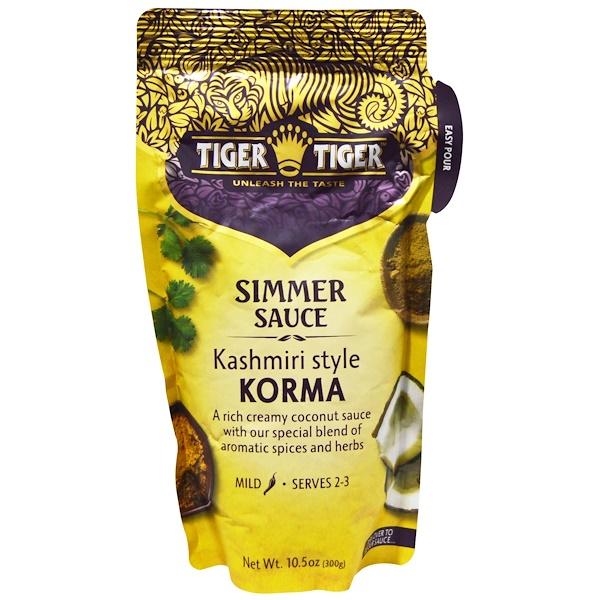 Tiger Tiger, 煨醬,科爾馬,10、5盎司(300克)