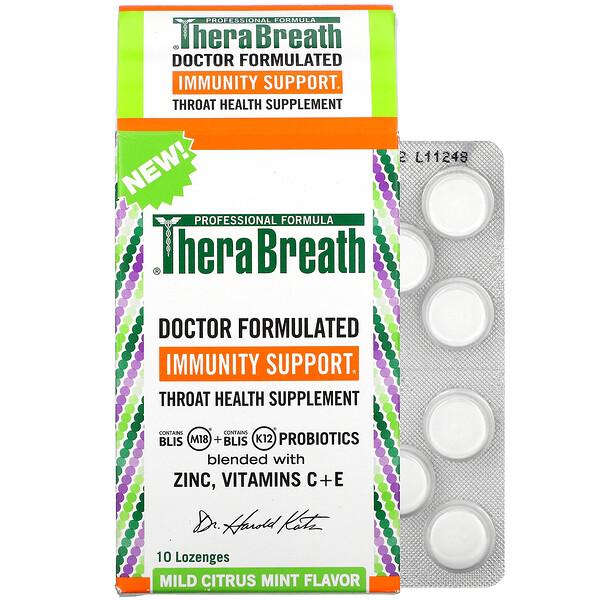 Immunity Support, Throat Health Supplement, Mild Citrus Mint, 10 Lozenges