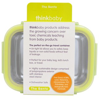 Think, Thinkbaby, The Bento Box, Light Green, 9 oz (250 ml)