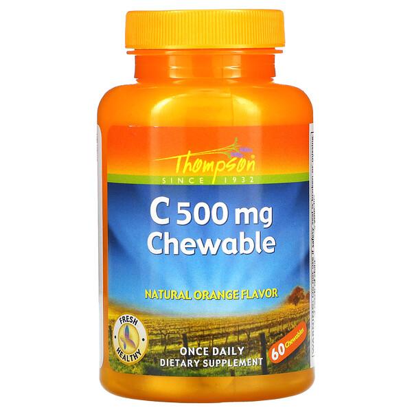 أقراص فيتامين سي C500 mg للمضغ، بنكهة البرتقال الطبيعية، 60 قرص مضغيّ