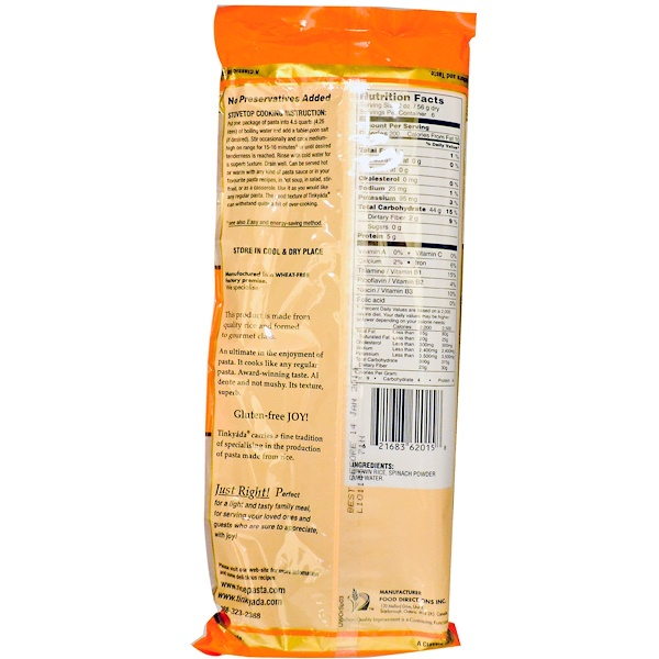 Tinkyada, Brown Rice Pasta, Spinach Spaghetti, 12 oz (340 g) (Discontinued Item)