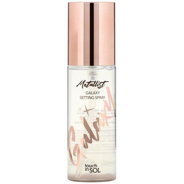 Metallist, Galaxy Setting Spray, 2.7 fl oz (80 ml)