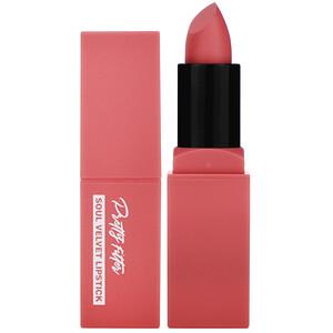 Touch in Sol, Pretty Filter, Soul Velvet Lipstick, Melrose Pink, 0.12 oz (3.5 g) отзывы покупателей