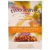 Two Leaves and a Bud, Organic Chamomile Whole Leaf Herbal Tea, Caffeine Free, 15 Sachets, 0.79 oz (22.5 g)