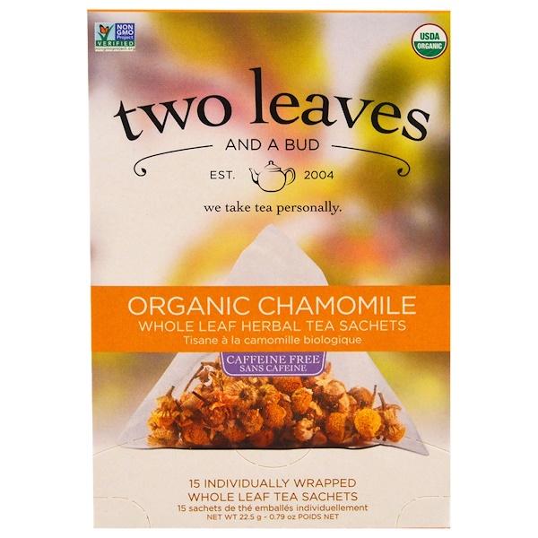 Two Leaves and a Bud, Сертифицированных органических по QAI (Discontinued Item)