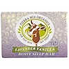 Tierra Mia Organics, Raw Goat Milk Skin Therapy, Body Soap Bar, Lavender Vanilla, 3.8 oz