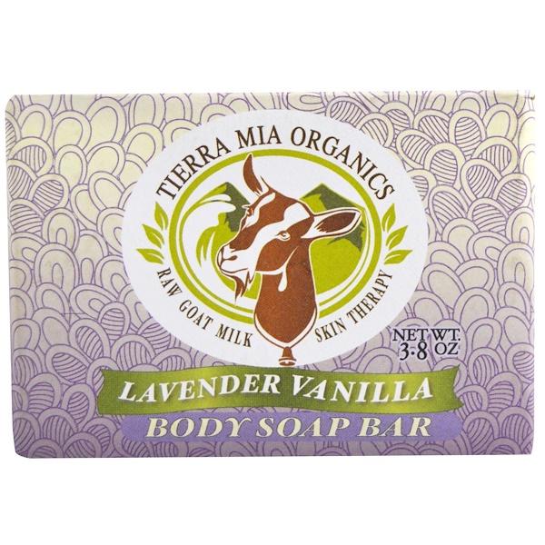 Tierra Mia Organics, 生羊奶皮膚護理,身體皂,薰衣草香草,3、8盎司