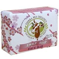 Лечебное средство для кожи из козьего молока, мыло для лица, мыло Эмили, 3,8 унции - фото
