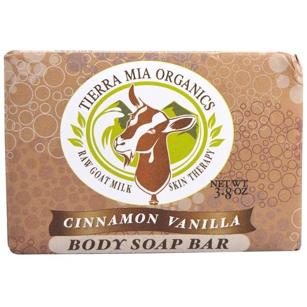 Tierra Mia Organics, Raw Goat Milk Skin Therapy, Body Soap Bar, Cinnamon Vanilla, 3.8 oz (Discontinued Item)