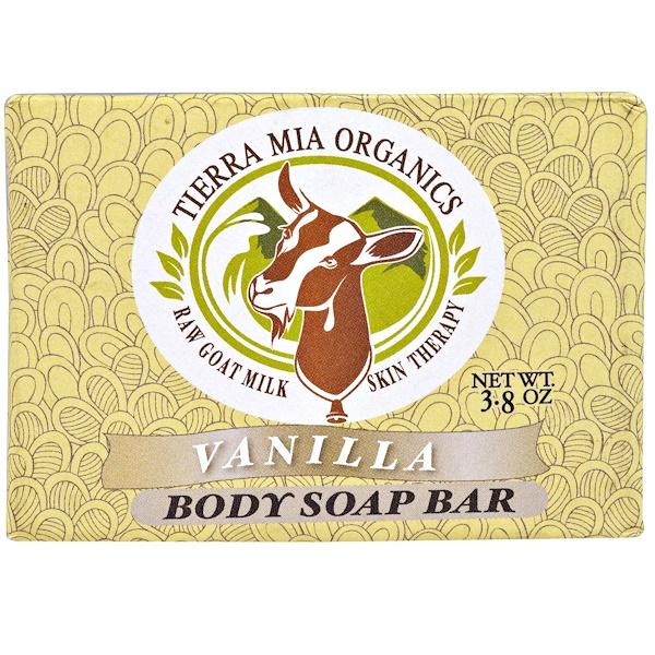 Tierra Mia Organics, Raw Goat Milk Skin Therapy, Body Soap Bar, Vanilla, 3.8 oz (Discontinued Item)