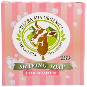 Тиерра Миа Орагникс, Raw Goat Milk Skin Therapy, Shaving Soap For Women, 2.5 oz отзывы покупателей