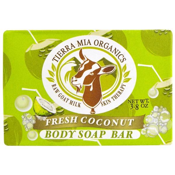 Tierra Mia Organics,  Raw Goat Milk Skin Therapy, Body Soap Bar, Fresh Coconut, 3.8 oz (Discontinued Item)