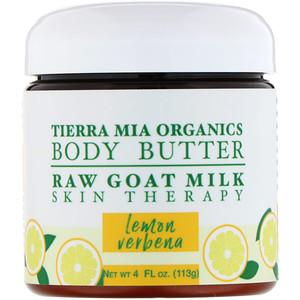 Тиерра Миа Орагникс, Body Butter, Raw Goat Milk, Skin Therapy, Lemon Verbena, 4 fl oz (113 g) отзывы