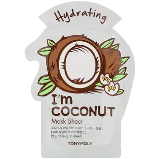 Tony Moly, I'm Coconut، قناع ورقي تجميلي مرطب، قناع واحد، 0.74 أونصة (21 جم)