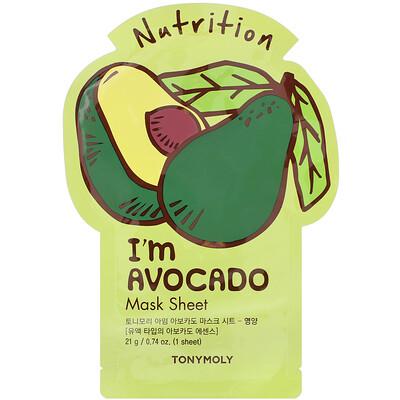 Купить Tony Moly I'm Avocado, Nutrition Mask Sheet, 1 Sheet, 0.74 oz (21 g)