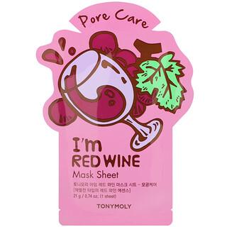 Tony Moly, I'm Red Wine, Pore Care Beauty Mask Sheet, 1 Sheet, 0.74 oz (21 g)