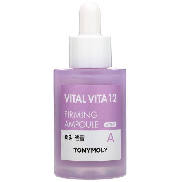 Vital Vita 12, Vitamin A Firming Ampoule, 1.01 fl oz (30 ml)