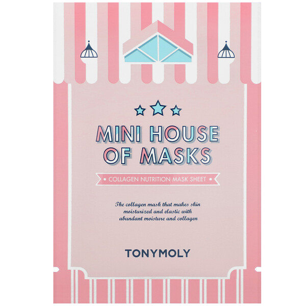 Tony Moly, Studio TM, Mask Your Night Away Collagen Mask, 5 Sheets, 0.74 oz (21 g)