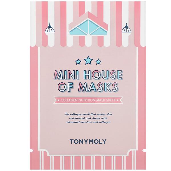 Studio TM, Mask Your Night Away Collagen Mask, 5 Sheets, 0.74 oz (21 g)