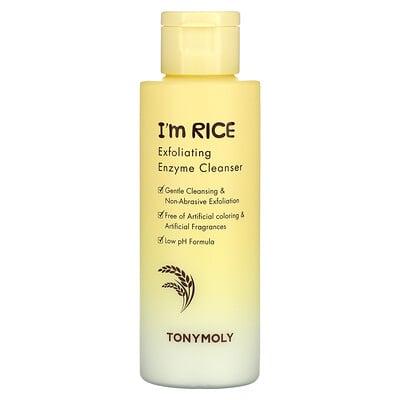 Купить Tony Moly I'm Rice, Exfoliating Enzyme Cleanser, 1.76 oz (50 g)