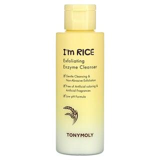 Tony Moly, I'm Rice, Exfoliating Enzyme Cleanser, 1.76 oz (50 g)
