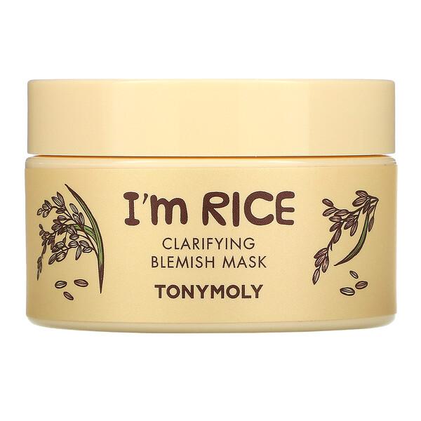 I'm Rice, Clarifying Blemish Beauty Mask, 3.38 fl oz (100 ml)
