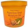 Tony Moly, Увлажняющий гель с улитками Pure Eco, 300 мл