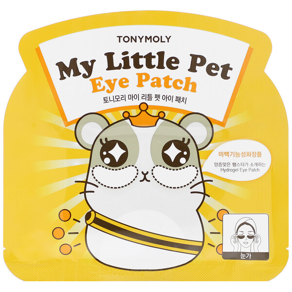 Tony Moly, My Little Pet, Eye Patch, 1 Pair (Discontinued Item)