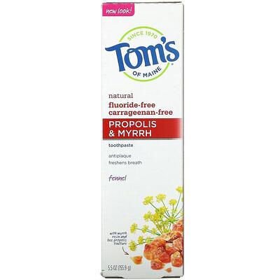 Toms of Maine зубная паста против налета с прополисом и миррой, без фторида, фенхель, 155,9г (5,5унции)
