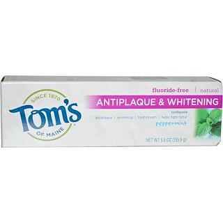 Tom's of Maine, フッ化物フリー抗歯垢&ホワイトニング歯磨き粉, ペパーミント, 5.5オンス (155.9 g)