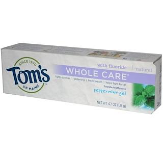 Tom's of Maine, Зубная паста с фтором для полноценного ухода, с перечной мятой, 4,7 унции (133 г)
