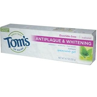Tom's of Maine, معجون أسنان مبيض، ضد الجير وخالي من الفلورايد، 4.7 أوقية (133 غرام)