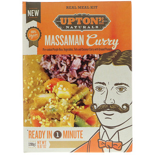 Upton's Naturals, Real Meal Kit, Massaman Curry, 9.87 oz (280 g)