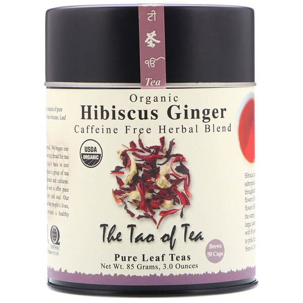 The Tao of Tea, Organic Hibiscus Ginger, Caffeine Free, 3 oz (85 g) (Discontinued Item)