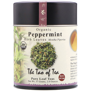 The Tao of Tea, Organic Herbal Tea, Peppermint, 2 oz (57 g)