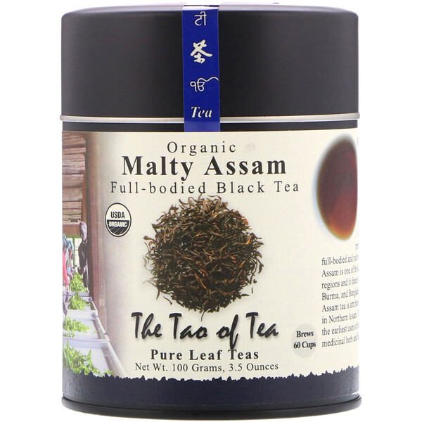 Organic Full Bodied Black Tea, Malty Assam, 3.5 oz (100 g)