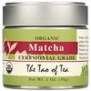 The Tao of Tea, органический матча, церемониального класса, 30г (1унция)