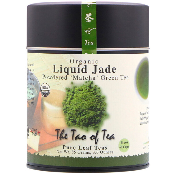 The Tao of Tea, Té Matcha orgánico en polvo, jade líquido, 3 oz (85 g)