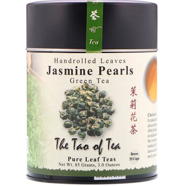 Handrolled Leaves Green Tea, Jasmine Pearls, 3 oz (85 g)