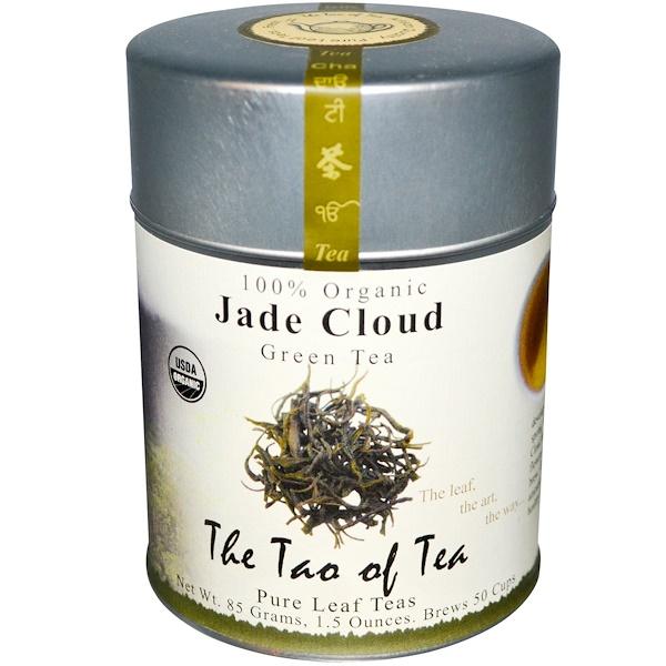 The Tao of Tea, Organic Green Tea, Jade Cloud, 1.5 oz (85 g) (Discontinued Item)