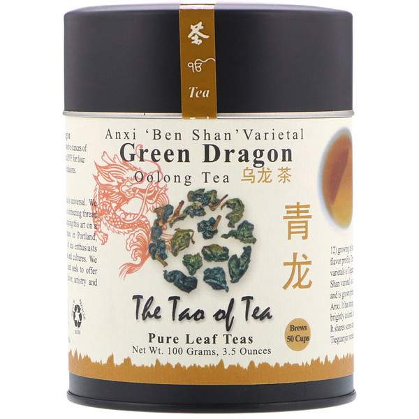 Oolong Tea, Green Dragon, 3.5 oz (100 g)