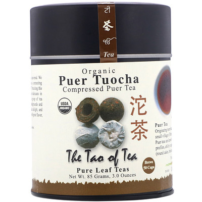 Organic Compressed Puer Tea, Tuocha, 3.0 oz (85 g)