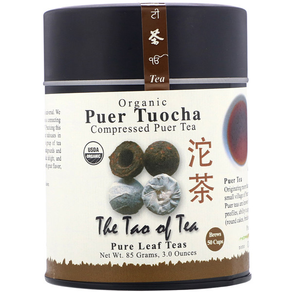 Organic Compressed Puer Tea, Puer Tuocha, 3.0 oz (85 g)