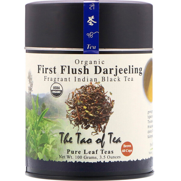Organic Fragrant Indian Black Tea, First Flush Darjeeling, 3.5 oz (100 g)