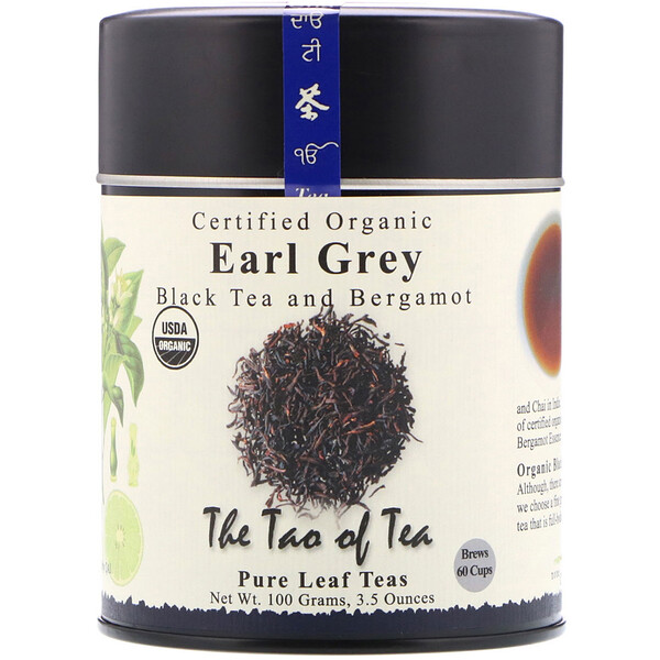Certified Organic Black Tea and Bergamot, Earl Grey, 3.5 oz (100 g)