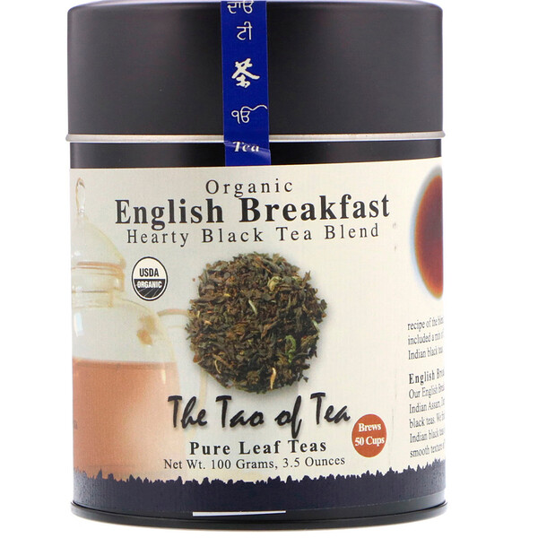 Organic Hearty Black Tea Blend, English Breakfast, 3.5 oz (100 g)