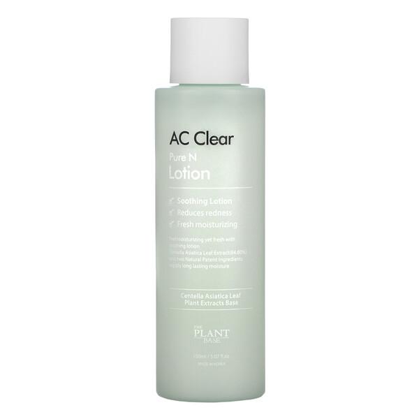 AC 透明,純淨氮乳液,5.07 液量盎司(150 毫升)