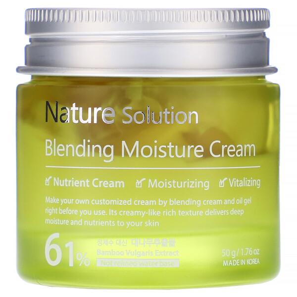 Nature Solution, Blending Moisture Cream, 1.76 oz (50 g)