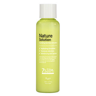The Plant Base, Nature Solution, Hydrating Bamboo Emulsion,  5.07 fl oz (150 ml)